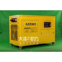 LED车载20kw柴油发电机尺寸
