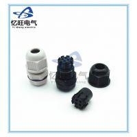 忆旺品牌多孔尼龙电缆固定头 防水接头 环保尼龙多孔密封接头 多芯格兰头 M12两孔穿线1.2~3mm