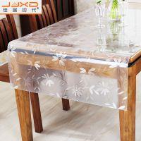 透明桌布防水防烫PVC长方形餐桌垫软玻璃塑料台布免洗茶几垫子胶