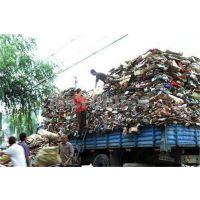 十里堡收废品高价回收废纸盒 电器废铁废铝