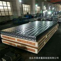 厂家直销三维柔性焊接平台 多孔焊接平台 三维组合焊接工装夹具