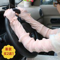 jsh季薄款户外护胳膊防晒手套女冰凉袖套袖子手臂套袖长款开车学