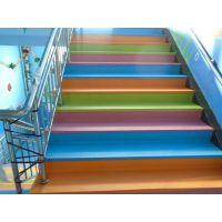森利幼儿园专用同质透心楼梯踏步