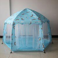 六边儿童折叠帐篷 玩具屋宝宝游戏屋 室内外薄纱防蚊帐厂家直销