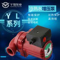 宇翔牌暖气自来水循环泵 家用静音地暖地热管道增压热水泵管道泵