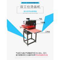 液压机40*60热升华转印机平压烫钻机
