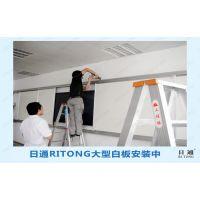 日通磁性白板 深圳办公会议好用白板定制 学校用黑板绿板白板环保多规格