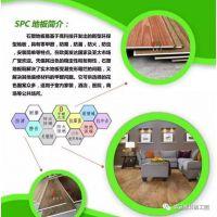 SPC新型环保型地板正成为中国市场的新宠儿!