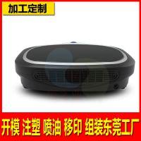 深圳塑胶外壳开模厂家 车载空气净化器外壳 塑料配件开模注塑加工