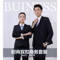 男女同款2018新男士西服套装韩版修身职业工作服正装商务白领西装