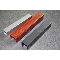 广州型材铝方通天花厂家