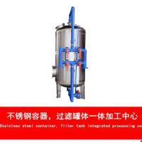 热销梅州仁居镇黄泥水澄清水质过滤器 广旗地表水机械过滤罐