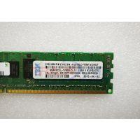 IBM服务器配件内存 00D5035 00D5036 8G