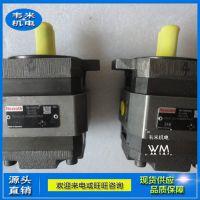 力士乐Rexroth低脉动流量齿轮泵PGH4-21/021-RE11VU2