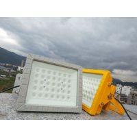 隔爆型LED防爆灯,GCD615-XL50A防爆泛光灯
