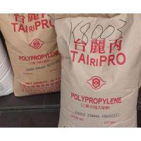 厦门代理 PP S1040 台湾化纤 通用塑料