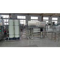 原水处理设备,纯净水设备,水处理设备