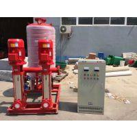 广安市消防气压给水设备增压稳压成套设备ZW(L)-II-X-C 厂家直销