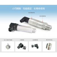 厂家直销绝压压力昆仑海岸JYB-KO-HW1A进口扩散硅压力变送器 绝压RS485输出