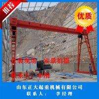 山东原产地国标定制5吨MH型电动葫芦门式起重机 花架式龙门吊