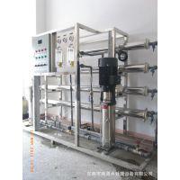 供应自来水净化设备 净化水设备 净水设备 净水器 家用净水器