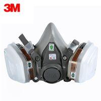 3M620E防护面具套装 有机气体蒸汽呼吸防护套装 装修喷漆防护面罩