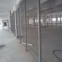 1.5米边框护栏网 万泰隔离网厂子 浸塑底盘防护网