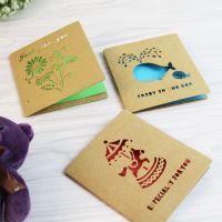 创意镂空贺卡 牛皮纸生日祝福贺卡配信封 通用花店送客个性礼品