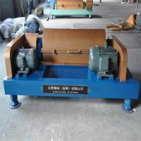 永丰LWY350焦化污泥污水处理自动污泥脱水泥水处理固液分离设备卧螺离心机