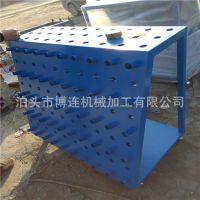 供应三维柔性焊接平台 组合焊接系统 3D多功能焊接工装夹具小车