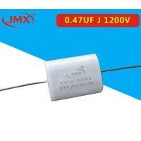 MKP轴向电容 0.47uf j1600v