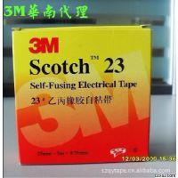 3M 23#乙丙橡胶自粘带 3M电工绝缘胶带  3M33胶带