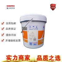 长城二硫化钼锂基润滑脂1号2/3号二硫化钼润滑脂