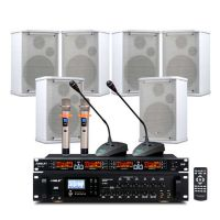 会议室音响套装狮乐蓝牙功放AV-8820+壁挂木制音箱BX-101+无线话筒SH10 背景音乐设备