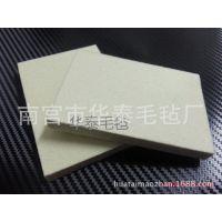 汽车改色贴膜羊毛片 3M毛毡刮板 耐磨羊毛毡(图)