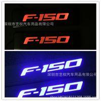 福特带灯门槛条 福特F150带灯迎宾踏板 福特改装(此标价非售价)