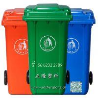 垃圾桶 塑料垃圾桶 威海垃圾桶报价 垃圾桶定制 文登垃圾桶 正隆塑料垃圾桶