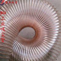 pu透明钢丝软管 专业吸尘通风管 厂家直销 pu钢丝镀铜软管