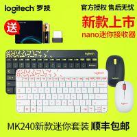 罗技MK240 Nano 无线鼠标键盘套装 电脑笔记本迷你键鼠套装