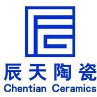 景德镇辰天陶瓷有限公司