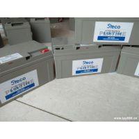 法国STECO时高蓄电池总经销