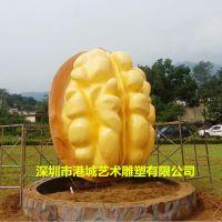 特色水果原产区仿真坚果类造型之一玻璃钢仿真核桃雕塑摆件