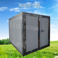 铁艺喷塑设备电加热高温烤漆房天然气高温烤箱烘干房批发