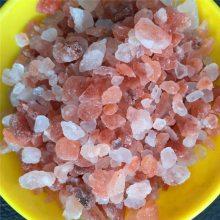 红盐砂 粉色盐砂 养生会所专用盐块 价格优惠