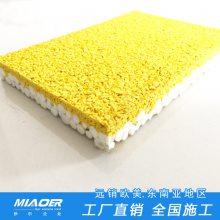 松江区生产现浇安全胶垫诚信厂家工厂直供学校塑胶跑道多少钱