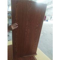 安徽竹木纤维集成墙面客厅辰林集成家装墙板环保健康
