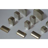 【2018-12-27】电机异形磁瓦钕铁硼强力磁铁D276 磁铁厂家供应