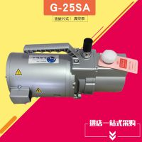 ULVAC日本爱发科油旋片式真空泵油泵G-25SA工业用抽气空调制冷维修高真空