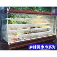 新乡/鹤壁哪里卖火锅店用的风幕柜 串串香展示柜保鲜柜