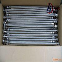 阿特拉斯空压机金属软管型号|耐高压饮料厂专用金属软管|品质卓越